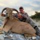 West Texas Aoudad Hunts Crane/Lane Ranch